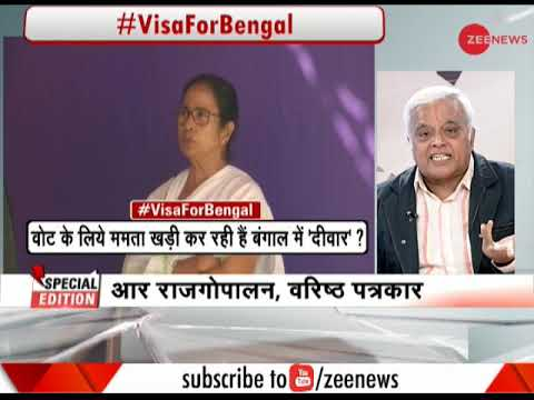 Will Mamata Banerjee win 2019 elections by blocking BJP rallies in West Bengal? Watch special debate