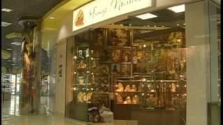 Интернет магазин подарков из янтаря(, 2012-12-19T12:40:51.000Z)
