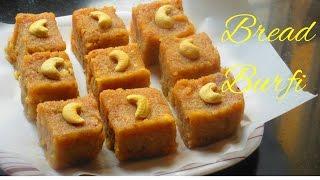 Bread Burfi Recipe  Indian Sweets Recipe - बरड क बरफ रसप  इज एड कवक रसप