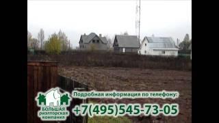 видео участки на новорижском шоссе
