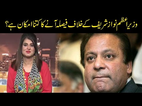 Top astrologer Samia Khan predicts PM Nawaz Sharif fate in Panama verdict   24 News HD