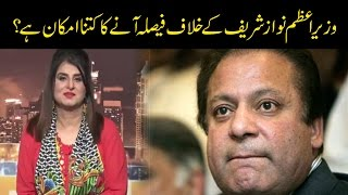 Top astrologer Samia Khan predicts PM Nawaz Sharif fate in Panama verdict | 24 News HD