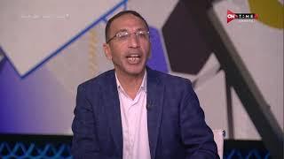 """ملعب ONTime - تعليق"""" علاء عزت"""" على صفقات النادي الأهلي النارية"""