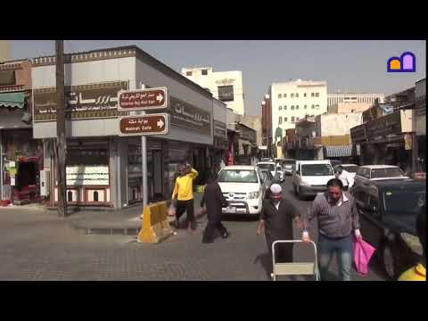 travel to saudi arabia jeddah city السفر الى السعودية مدينة جدة جزيره العرب