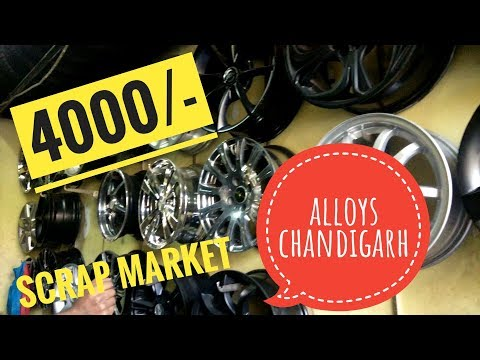 Cheapest alloys in chandigarh