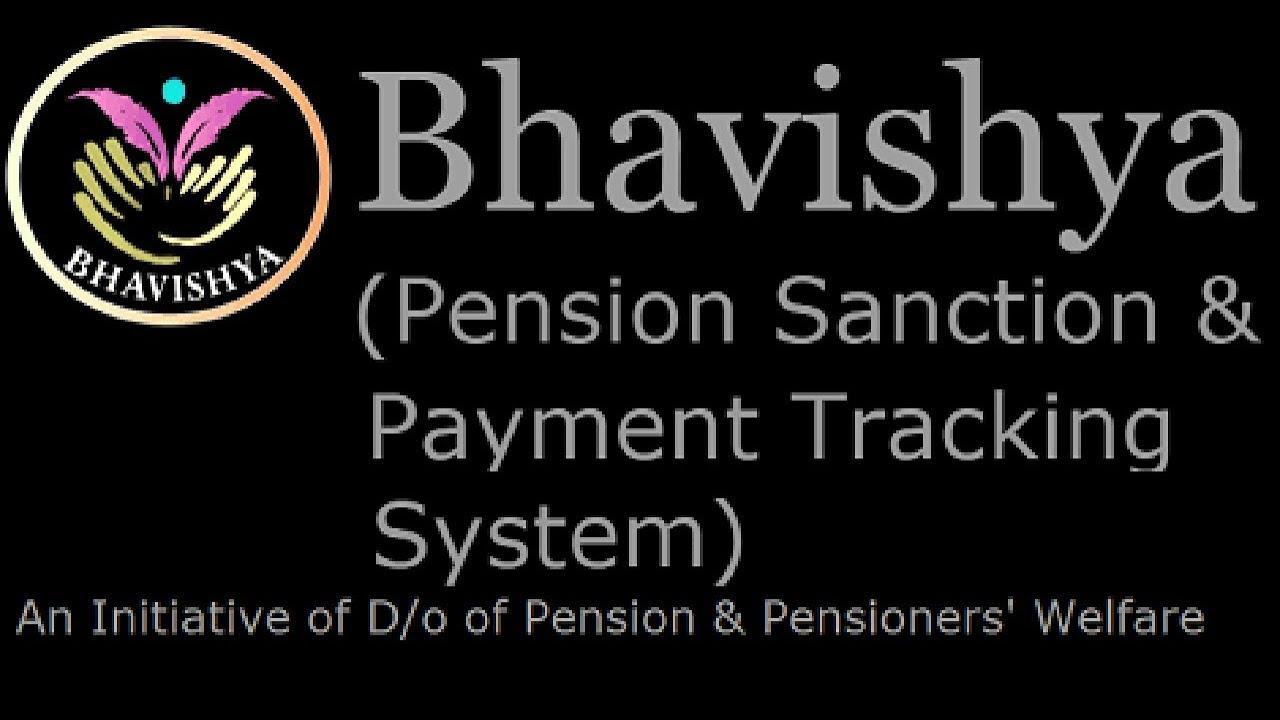 bhavishya pension sanction payment tracking system youtube