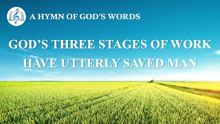 "2020 English Gospel Song | ""God's Three Stages of Work Have Utterly Saved Man"""