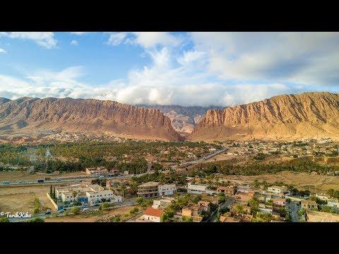 El Kantara Vue du Ciel en 4K Biskra Algeria (Drone Mavic Pro)
