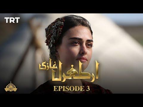 Ertugrul Ghazi Urdu   Episode 3   Season 1