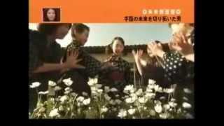 Man who pioneered the future of JSL : Kiyoshi Takahashi http://www.youtube.com/user/tengyuan3 より抜粋(聴覚障害者用字幕挿入の為)。