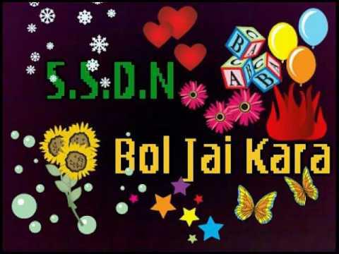 S.S.D.N. BHAJAN GUL GULAB VICHAYO BY BKSADHWANI