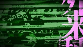ZiPANG - DJ REiZ feat. Meiso (防衛本能 Mashup)
