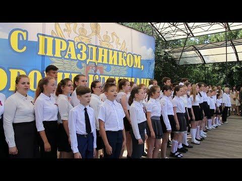 День России в Клинцах.