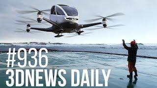 3DNews Daily 936: Panasonic Lumix G9, новости о летающих Uber Elevate, городской AR-гид Blippar