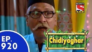 Chidiya Ghar - चिड़िया घर - Episode 920 - 2nd June, 2015