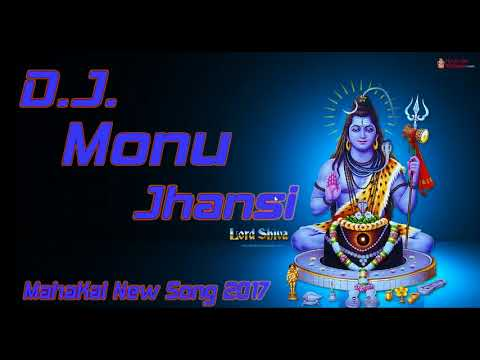 Mahakal new song {dj monu jhansi}
