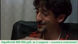 """Фильм""""Пуля""""(Bullet 1995) - лучшие сцены - """"Вернулся домой"""""""