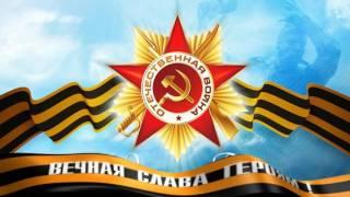 Великая Отечественная война в истории моей семьи