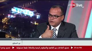 بين السطور - محسن الميري: العملية الشاملة هي حرب كاملة توافرت فيها كل أركان الحرب