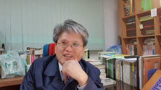수원대학교 사회복지대학원 사회문제론 강의9