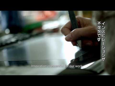 mb!|A feel for design : The Mercedes- Benz Advanced Design Center in Como