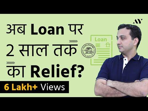 RBI Monetary Policy On Loan Restructuring U0026 EMI Moratorium 3.0 (Extension) – Aug 2020