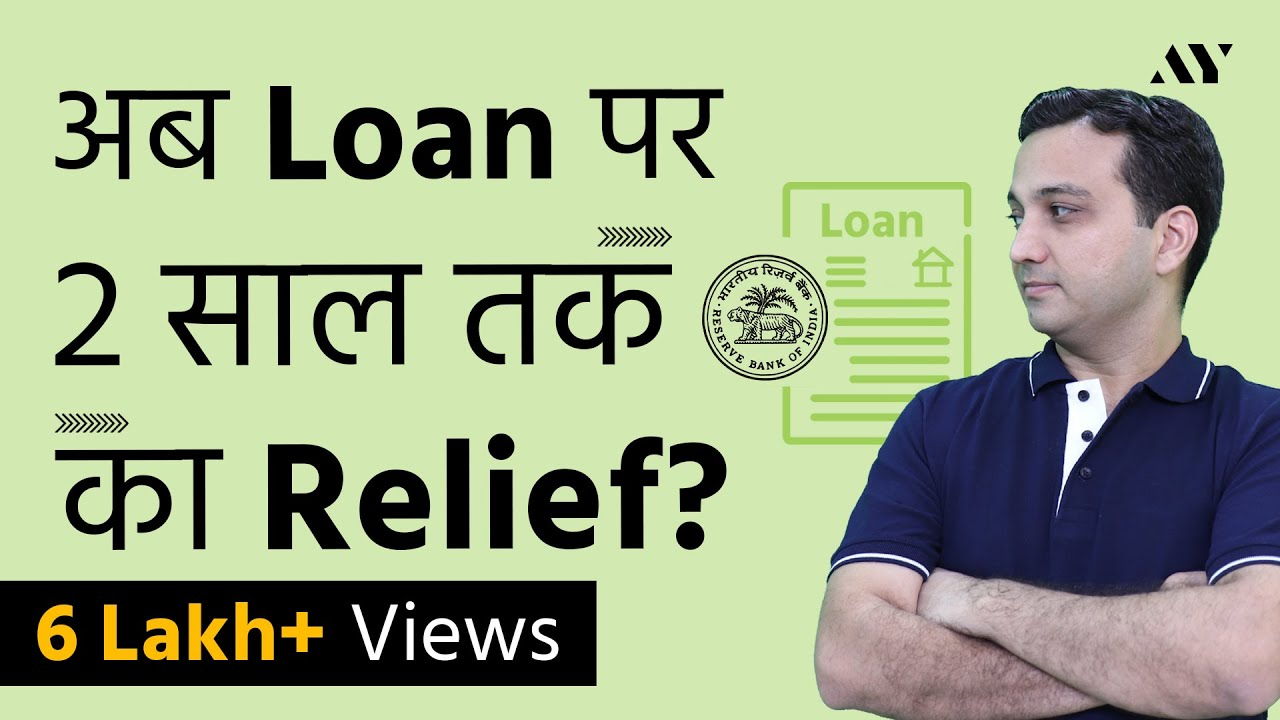 RBI Monetary Policy on Loan Restructuring & EMI Moratorium 3.0 (Extension) – Aug 2020