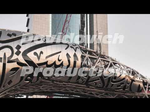Dubai, UAE – December 14, 2019: Dubai Museum of the Future Under Construction.