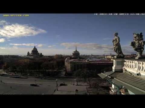 Web камеры Санкт-Петербург -