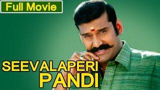 Tamil Full Movie | Seevalaperi Pandi | Full Action Movie | Ft. Napoleon, Saranya, Ahana