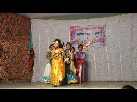 Harshala che haldi laAnnual Function School Usar. By- Viniket Shinde