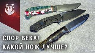 Какой нож выбрать? Сканди, Линза или нож с подводом?