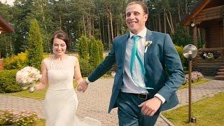 Свадьба в Иваново. Александр и Ольга.