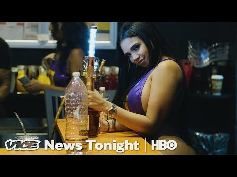 Why Strippers Are Becoming Bartenders (HBO)