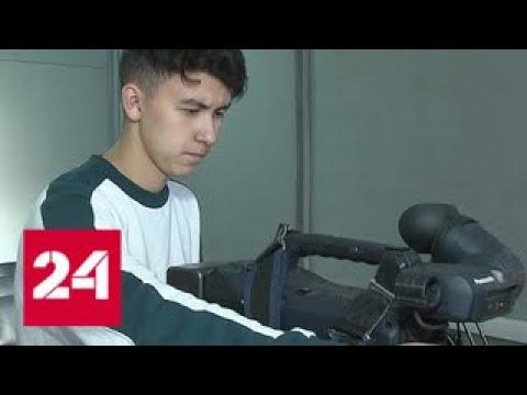 Высшая школа телевидения МГУ отмечает свой первый юбилей - Россия 24