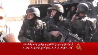 تفجير يقتل سبعة من رجال الشرطة التركية