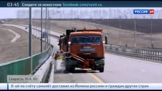видео Как добраться до Черноморского побережья России