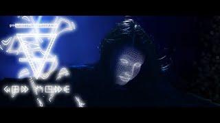 "Goodbye Tomorrow - ""Pray 2 God"" (Official Music Video)"