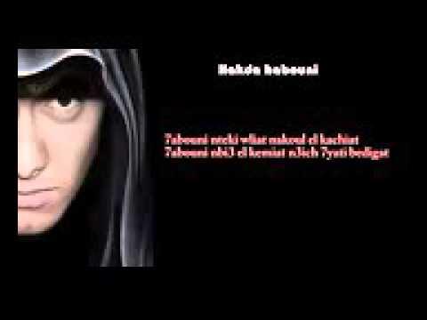 AHCHEM TÉLÉCHARGER ROOOFA MP3 MC