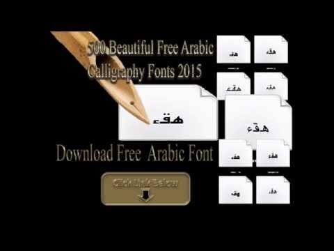 500 Beautiful Free Arabic Fonts