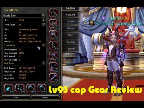 dragon nest how to get 95 crest