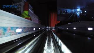 Nゲージ 地下鉄レイアウトの製作  第84回 四季急 地下鉄複々線展望①