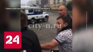 Дерзкие нападения на полицейских произошли в разных российских регионах - Россия 24