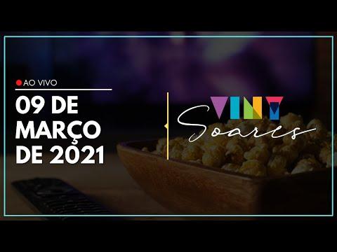 Rock In Rio é ADIADO PARA 2022 e atrações serão anunciadas EM BREVE