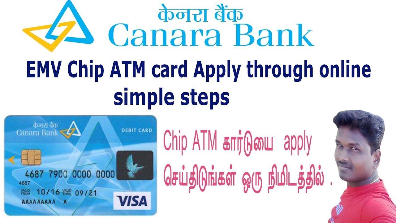 canara bank atm complaint form