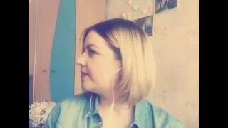 Download Воровайки - Хоп,мусорок! (cover) Smule Mp3 and Videos