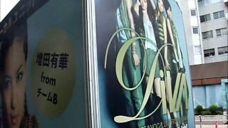 AKB48から初のダンス&ボーカルグループDiVA(ディーヴァ)2ndシングル...