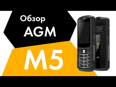AGM M5 - обзор защищённого кнопочного смартфона