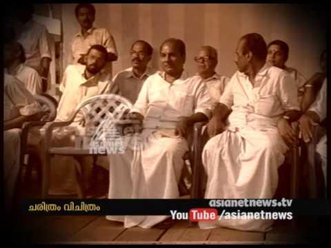 Ak Antony's marriage |Charitram Vichitram | ചരിത്രം വിചിത്രം