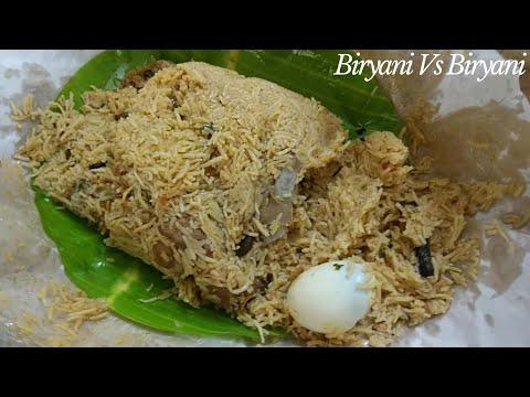 Salem RR Biryani Vs Ya Mohideen Biryani | Sunday Lunch | Tamil
